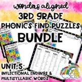 Phonics Find Puzzles: Unit 5 3rd Gr. Wonders Aligned BUNDLE