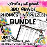 Phonics Find Puzzles: Unit 6 3rd Gr. Wonders Aligned BUNDLE
