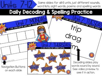 Phonics First Grade Digital Curriculum Unit 11 on ending blends
