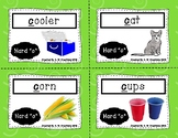 """Phonics Flash Cards - Hard and Soft """"c"""" and """"g"""""""