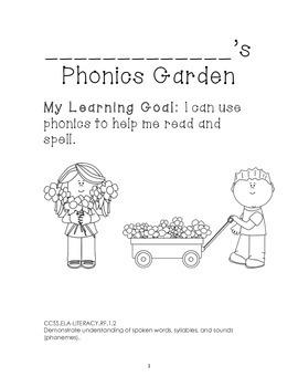 Phonics Flower Garden