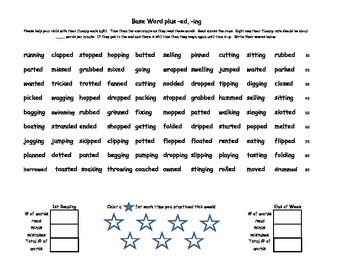 Phonics Fluency - Base Words + s, es, Long a, e, o & Compound Words