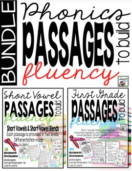 Phonics Fluency Passages - Bundle