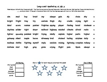 Phonics Fluency - /ew/, cook vs. moon, long a, i, e, o