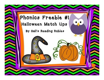 Freebie Phonics Thanksgiving Rhymes