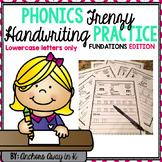 Handwriting Practice - Lowercase