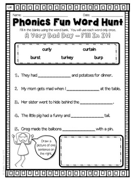 Phonics Fun Word Hunt BUNDLE - R-Controlled Vowels