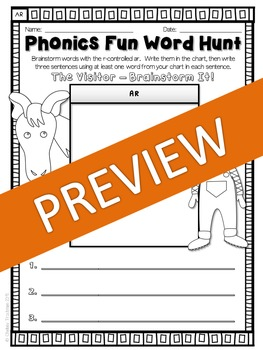 Phonics Fun Word Hunt Pack - R-Controlled AR