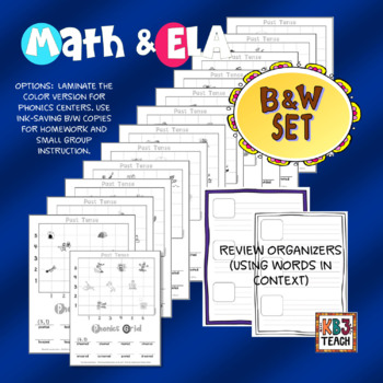 Phonics Grid (Ordered Pairs, Past Tense Verbs, Vowel Combinations) LEVEL 4B