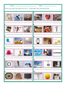 Phonics H Sound Photo Worksheet