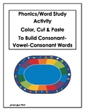 Phonics Hands-on Sound and Word Building