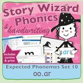 Phonics & Handwriting: Set 10: oo.ar
