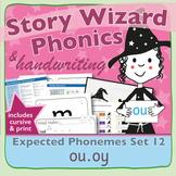 Phonics & Handwriting: Set 12: ou.oy