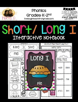 Phonics Interactive Notebook- Short/ Long Vowel I