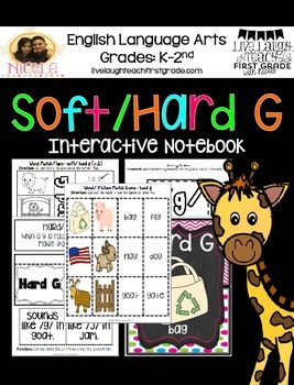 Phonics Interactive Notebook- Soft and Hard G