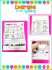 Phonics Interactive Notebook Volume 4- CVC Spelling and Word Families