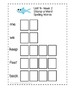Phonics Interactive Notebook {Wonders Supplemental-Unit 4-Grade 1}