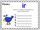 Phonics Interactive Power Point: IR