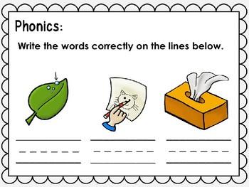 Phonics Interactive Power Point: ew, ui, ue