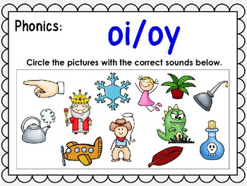Phonics Interactive Power Point: oi, oy