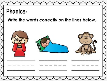 Phonics Interactive Power Point: ee,ea,ey