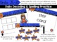 Phonics Interactive Powerpoint: Units 25-30 (Vowel Chunks)