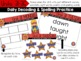 Phonics Interactive Powerpoint: Units 31-36 (Vowel Diphthongs & More)