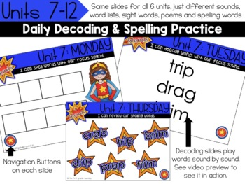 Phonics Curriculum for First Grade, Interactive Powerpoint: Year Long BUNDLE