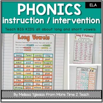 Phonics Interactive Unit {for Long & Short Vowels}