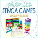 Phonics Jenga Games Language Arts Growing Bundle