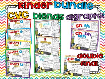 Phonics- Kinder Bundle