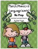 Phonics & Language NO PREP-Word Work-March