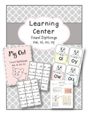 ELA Phonics Center - Vowel Diphthongs - File Folder Game
