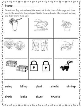 Phonics Level 1 Unit 10- 4-5 sound words, trick words