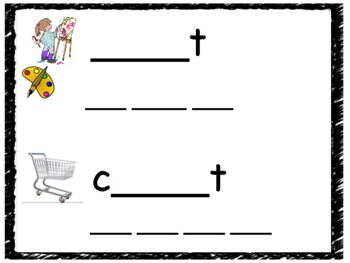 """Phonics Level 2 unit 8: Sounds of """"ar"""" and """"or""""  Build and Write Center"""