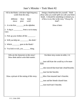 Phonics Library Activity Sheets ~ 2nd Grade ~ Theme 1 ~ Silly Stories