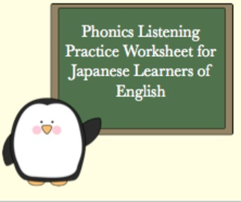 Phonics Listening Practice Worksheet for Japanese Learners