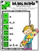 Phonics (Long  E Spelling Patterns) Roll, Read, and Write