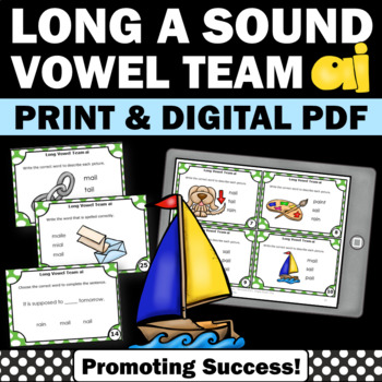 Long a Vowels ai, 1st Grade Phonics Review, Word Work Activities, Vowel Teams