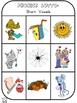 Phonics Lotto: Short Vowels