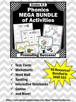 1st Grade Phonics BUNDLE ESL Vocabulary for Beginners Resource