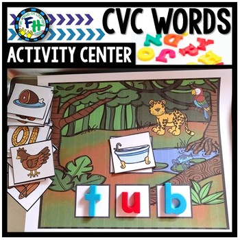 CVC Words Activity Center