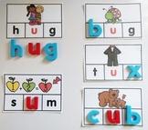 Phonics Making Words Activity Cards (SHORT U)