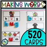 Phonics Making Words Activity Cards SHORT VOWEL BUNDLE