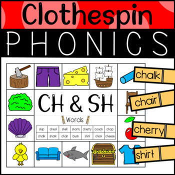 Phonics Matching with Clothespins- literacy centers