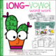 Phonics Activities Bundle - Vowel Practice and Activities - Phonics Mega Bundle