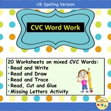 CVC Word Work Worksheets and Teacher Notes - EYFS/KS1
