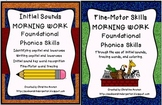 Phonics Morning Work Combo Pack