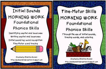 Phonics Morning Work Combo Pack