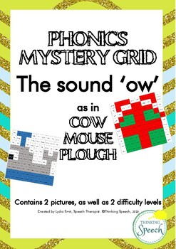 Phonics Mystery Picture - 'ow' sound. Systematic Phonics. Incl. Christmas Ed.